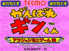 Free Play Ganbare Ginkun Mame Online any web browser
