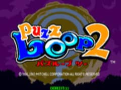 Free Play Puzz Loop 2 (Euro 010302) Mame Online any web browser