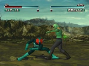 Free Play Kamen Rider Playstation Online any web browser